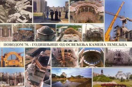 Hram_Svetog_Save_Srbija_Beograd_(Spomen_hram_na_Vracaru)_2