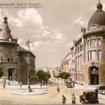 Fotografije starog Beograda - Resavska ulica
