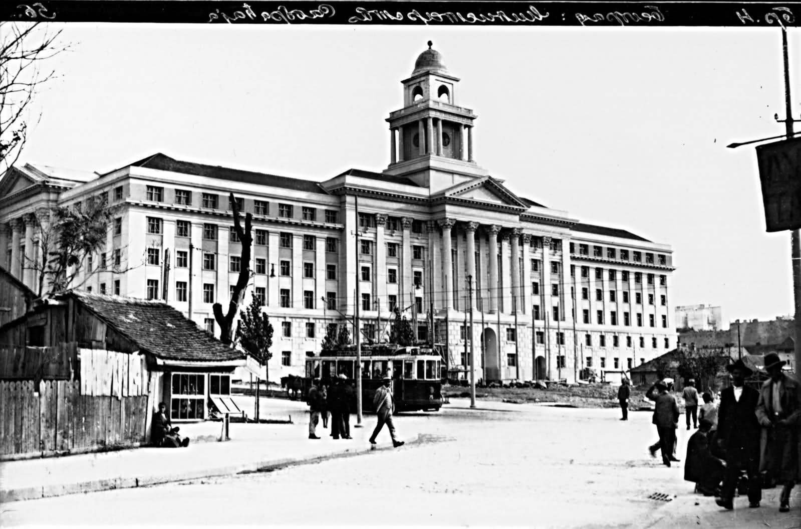 Stare fotografije Beograda - Ministarstvo saobraćaja