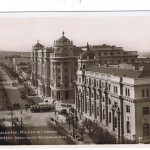 Fotografije starog Beograda - Ministarstvo unutrašnjih dela