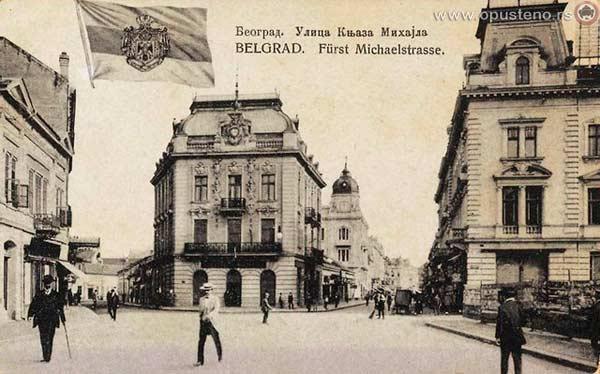Fotografije starog Beograda - Knez Mihajlova nekada