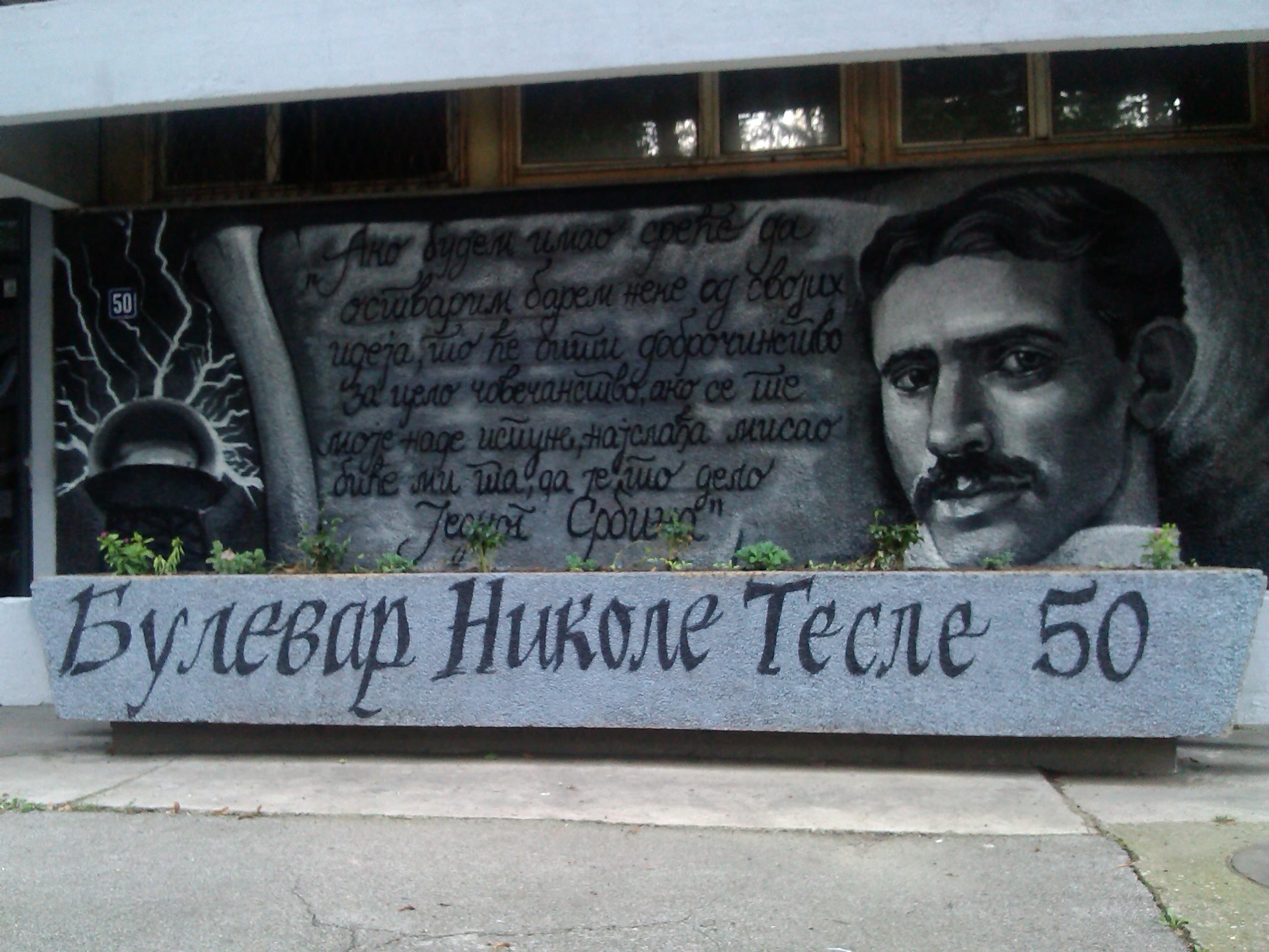 mural grafit nikola tesla Novi Beograd Bulevar