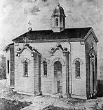 Privremena crkva podignuta 1895 na mestu današnjeg hrama