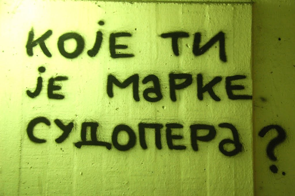 Grafiti iz prolaza kod Sava Centra .Teča sa Dunava http://www.panoramio.com/user/3513175?with_photo_id=33206407