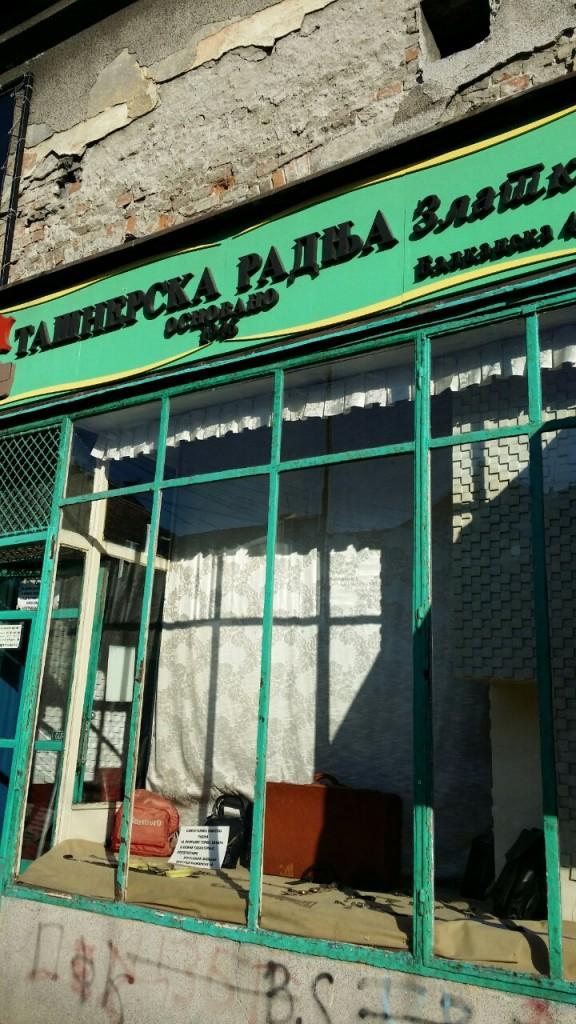 Tasner Balkanska