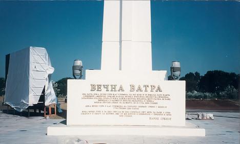 Spomenik Večna Vatra pred otvaranje