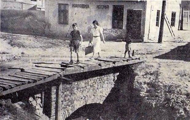 Čubura početak XX veka i most preko Čuburskog potoka