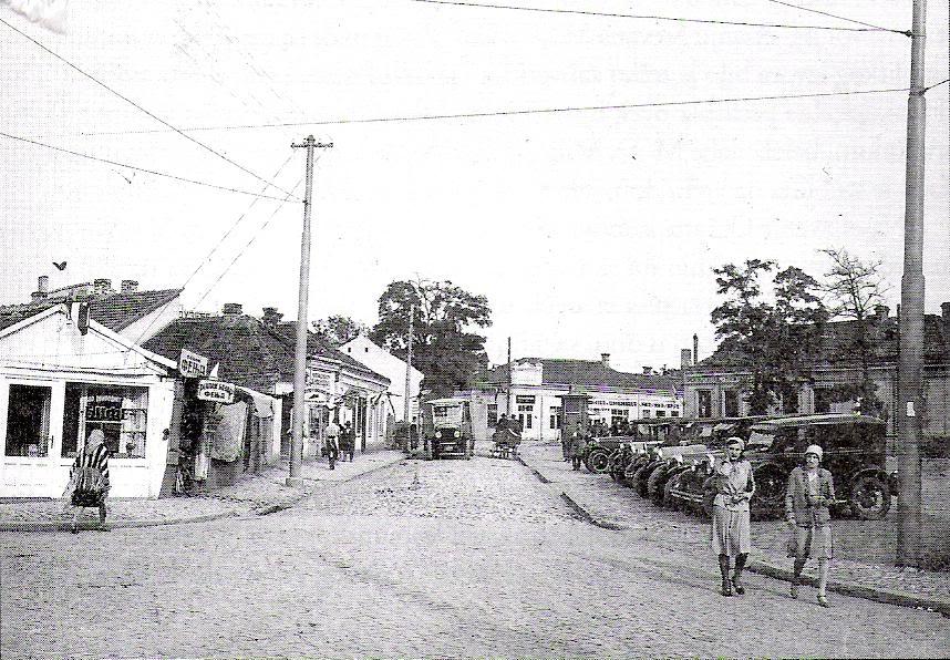 Cuburska street 1930s