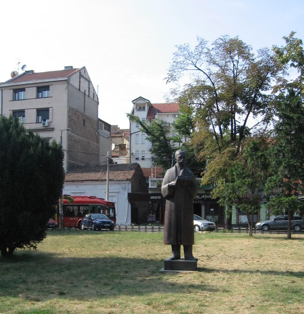 Spomenik Petru Kočiću, Čuburski Park