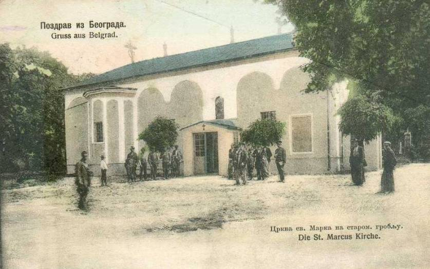 a postcard with the old St Mark's Church