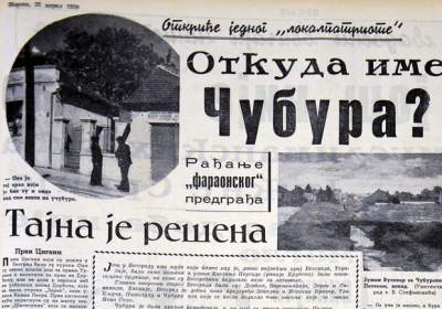 Zanimljiva istorija Beograda Čubura