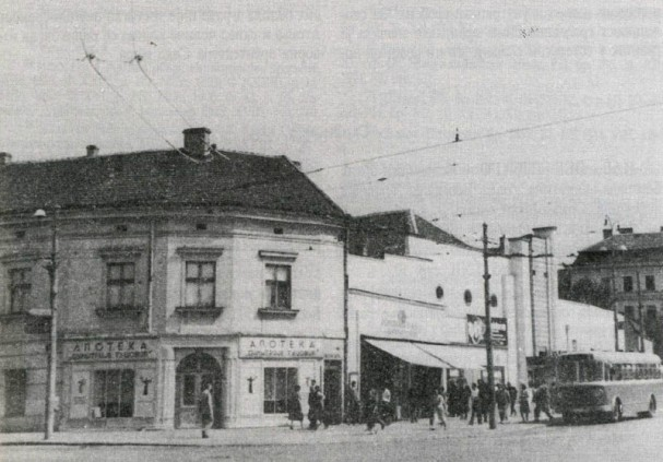 Corner of Beogradska and Slavija. Peace Hall was tuned into Cinema and a pub and can be seen in the back