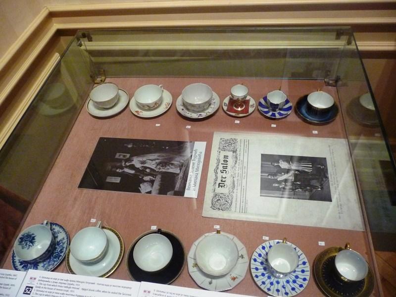 Muzeji u Beogradu - Dom Jevrema Grujića 11