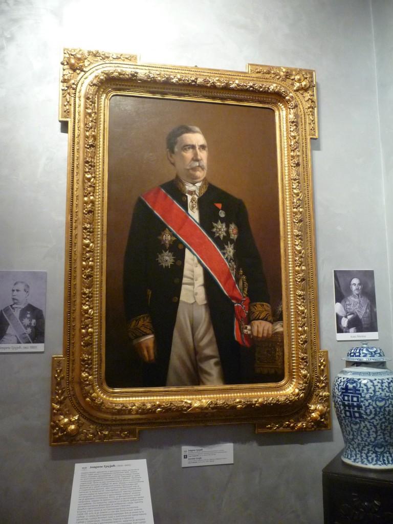 Muzeji u Beogradu - Dom Jevrema Grujića 4