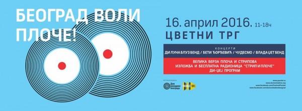 Šta raditi u Beogradu - Dan ploča