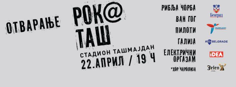 Šta raditi u Beogradu ove nedelje - Rok na Tašu