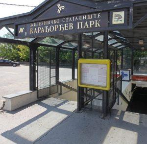 karadjordje-park-stanica