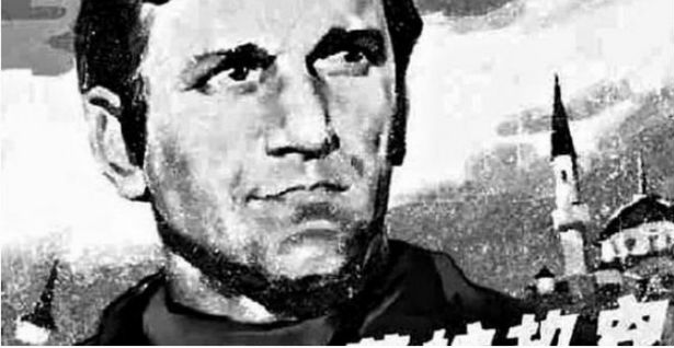 omaz Bati Zivojinovicu