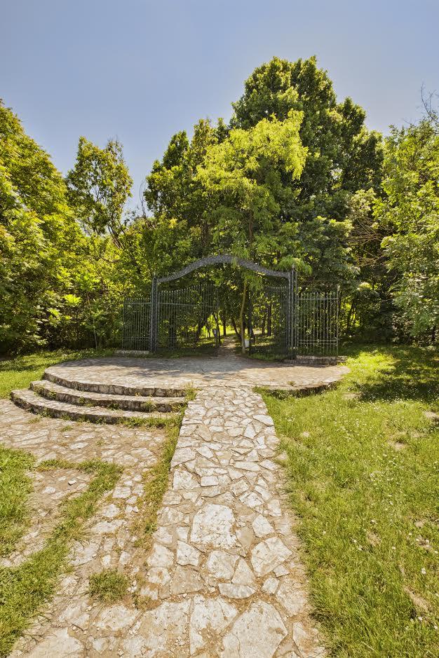 entrance Hyde Park Belgrade