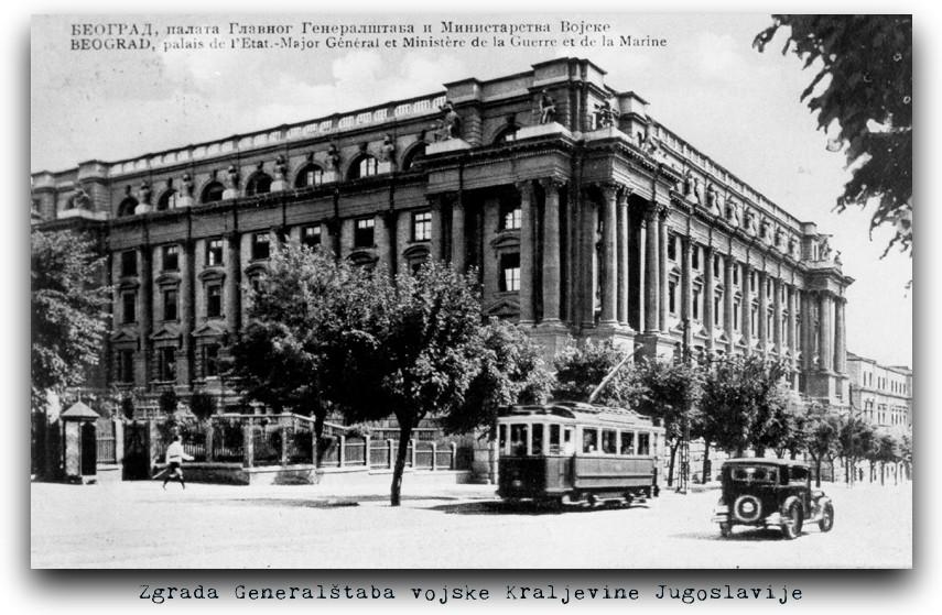 stara zgrada generalstaba