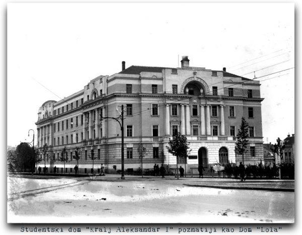 Studentski dom Lola, Rusi Graditelji Beograda