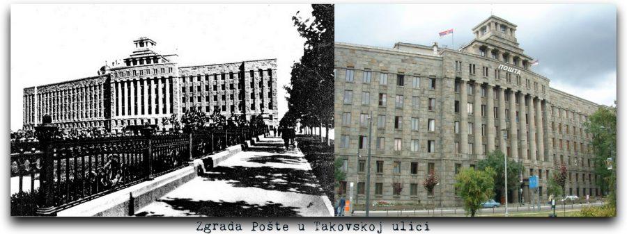 Zgrada Glavne pošte Takovska, Rusi - graditelji Beograda