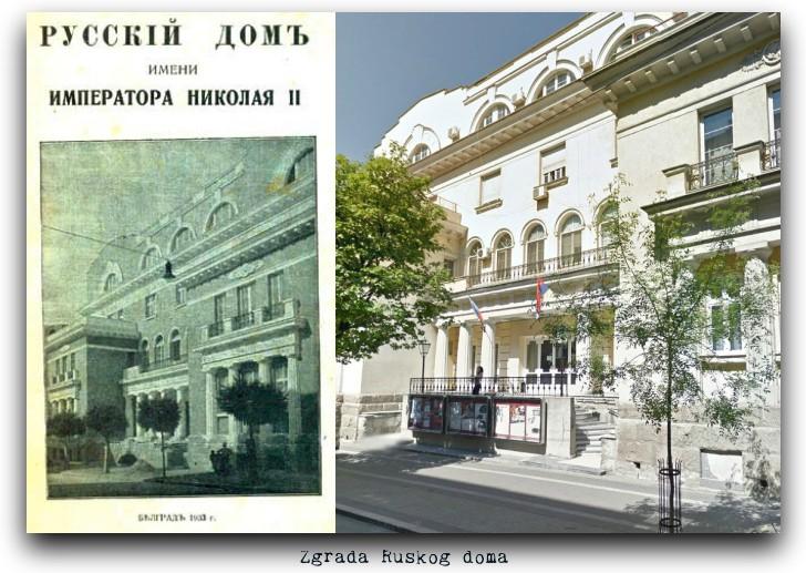 zgrada ruskog doma rusi, graditelji beograda