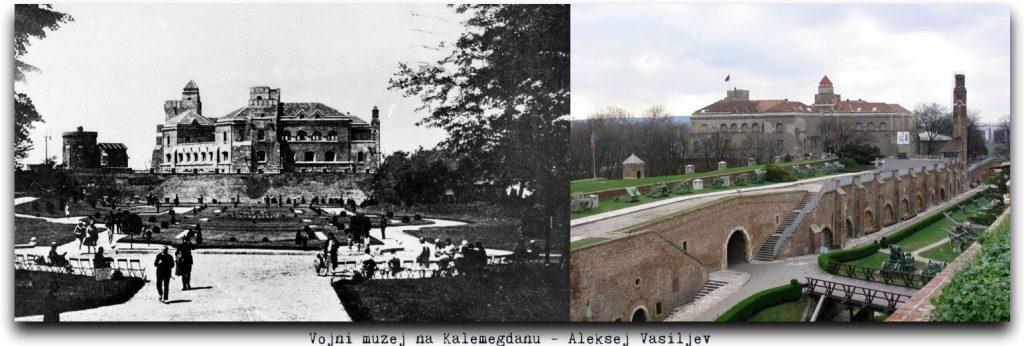 vojni muzej kalemegdan