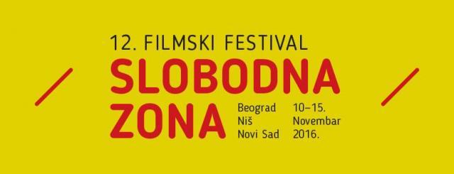 slobodna zona festival beograd