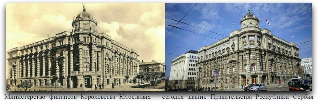 krasnov-vlada-srbije-ru