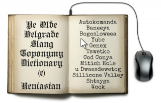 A dictionary of Belgrade slang toponymy